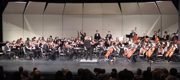Orchestra 2016